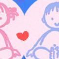 1 : Nos chers bambins