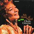 Dodo Greene - 1962 - My hour of need (Blue Note)