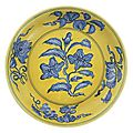 A rare underglaze-blue and yellow enamel 'gardenia' dish, Hongzhi mark and period