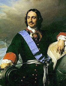 Pierre 1er de Russie , dit Pierre Le Grand