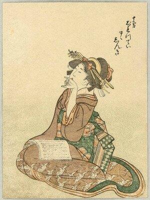 Katsushika Hokusai Beauté et tête