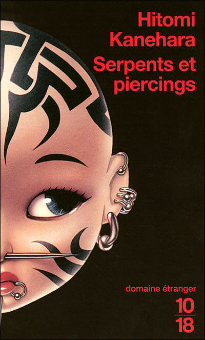Kanehara___serpents_et_piercing