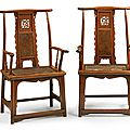 A rare and exceptional pair of huanghuali and huamu 'fu' character yokeback armchairs (sichutouguanmaoyi), ming dynasty