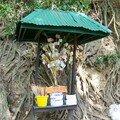 arbre à offrandes