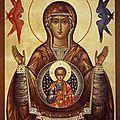 Marie est la nouvelle arche d'alliance