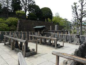 Canalblog_Tokyo03_13_Avril_2010_054