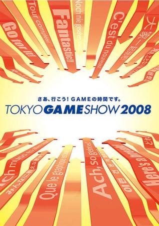 Tokyo_Gameshow_2008_Poster_1
