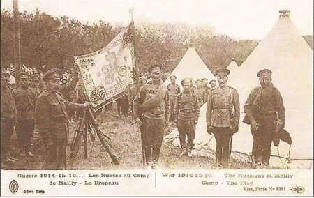 russes_au_camp_de_mailly