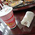 Petit déjeûner local ! lait de soja sucré / chaud
