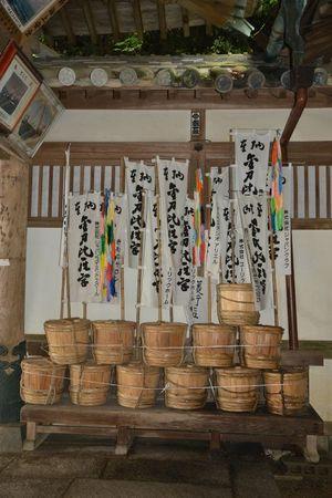 1 et 2 juillet Takamatsu Kotohira 280
