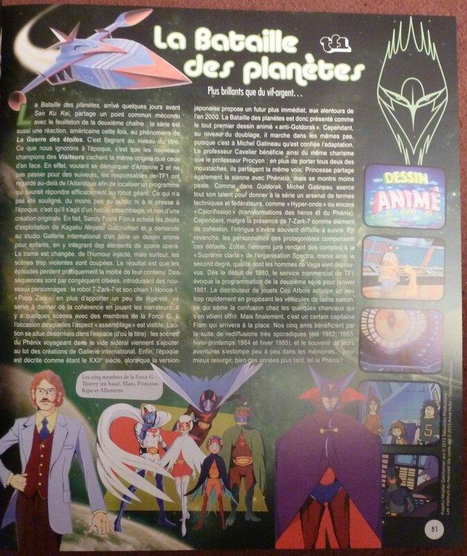 Canalblog Livres Annees RecreA2 10