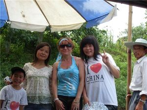 Zigong_peasant_friends