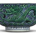 A green-enameled blue-ground polychrome 'dragon' bowl, kangxi mark and period (1662-1722)