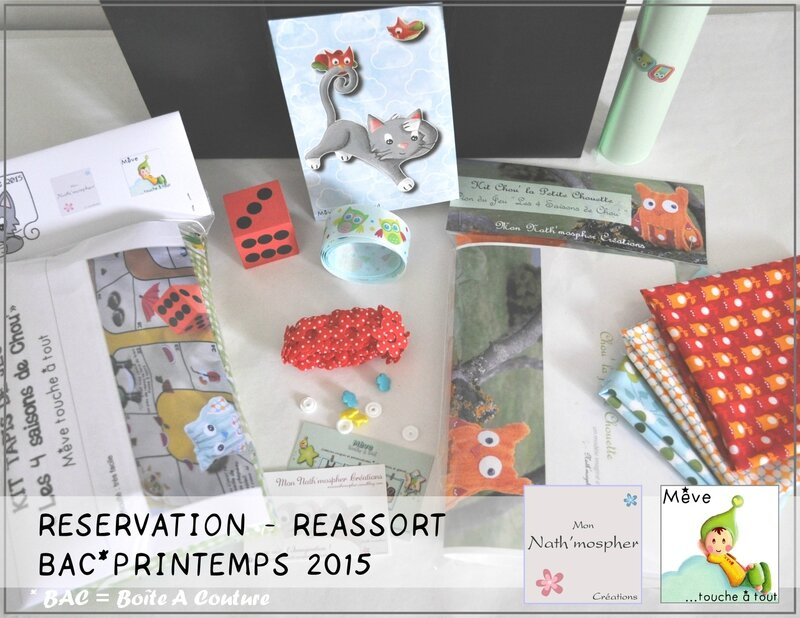reassort-reservation-BAC printemps 2015