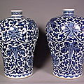 Blue & white meiping vase, 清代 qing dynasty, 康熙 kangxi period (1662-1722)