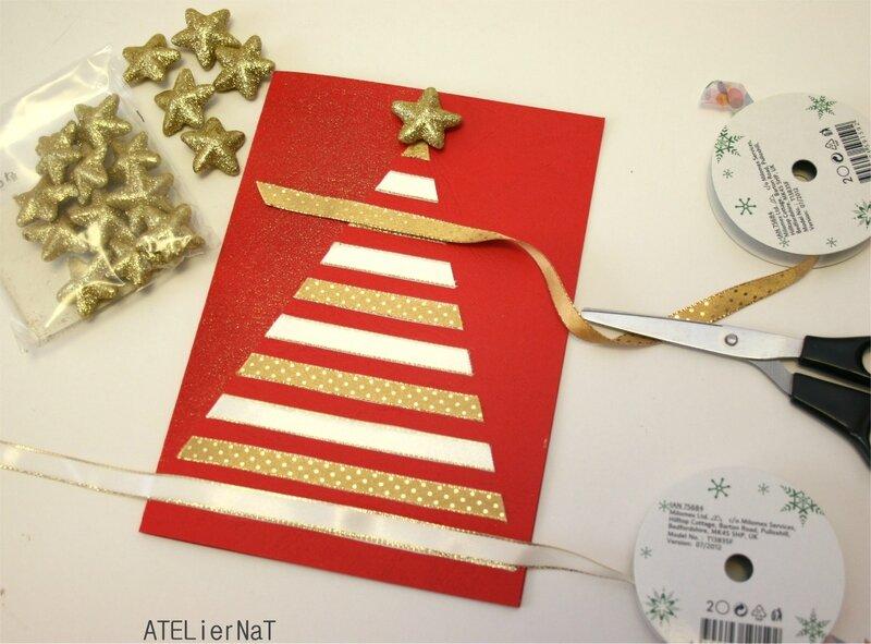 Carte Noël2