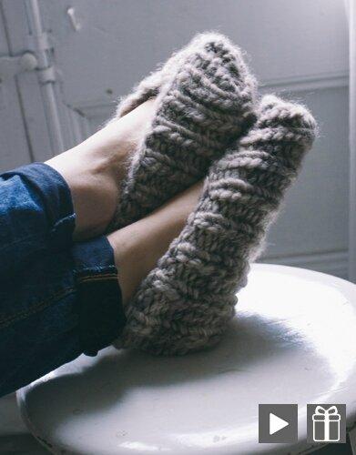 La mode est aux chaussons tout douillet......