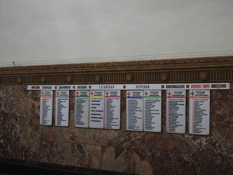 metro (25)