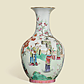 A rare and finely painted famille rose 'flower spirits' baluster vase, Daoguang six-character seal mark in iron-red and of the period (1821-1850)
