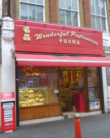Londres___Chinatown_5