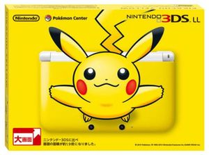 3ds xk pikachu pack
