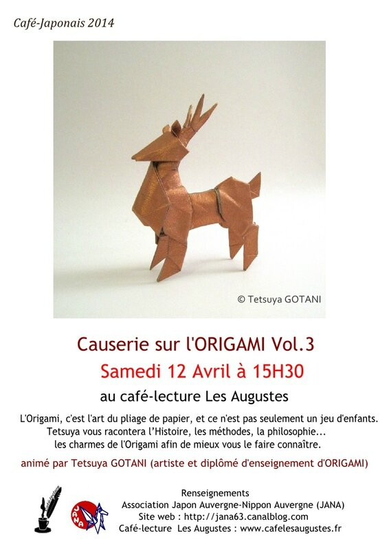 origami causerie 3-new