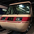 381系 (クロ381-11) (1974)