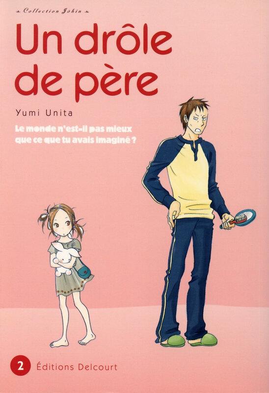 Canalblog Manga Drole Pere Rin007