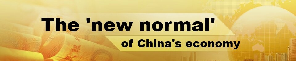 Chine - New Normal Era Strategy