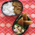 Bento #11 curry japonais