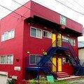Hokkaidô's house