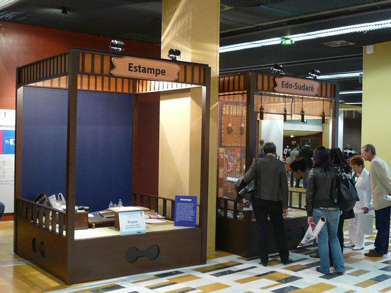 Canalblog Festival Promotion Tôkyô2008 016