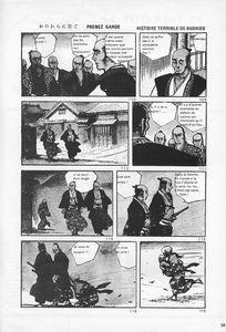 Canalblog_Revue_Budo_Magazine1970_08_003