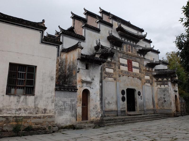 Pingshan