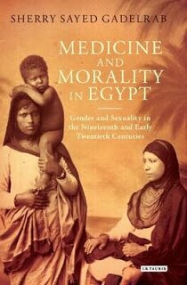 Medicine and Morality in Egyp