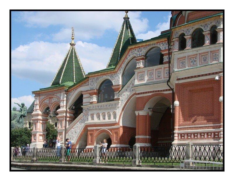Russie 470