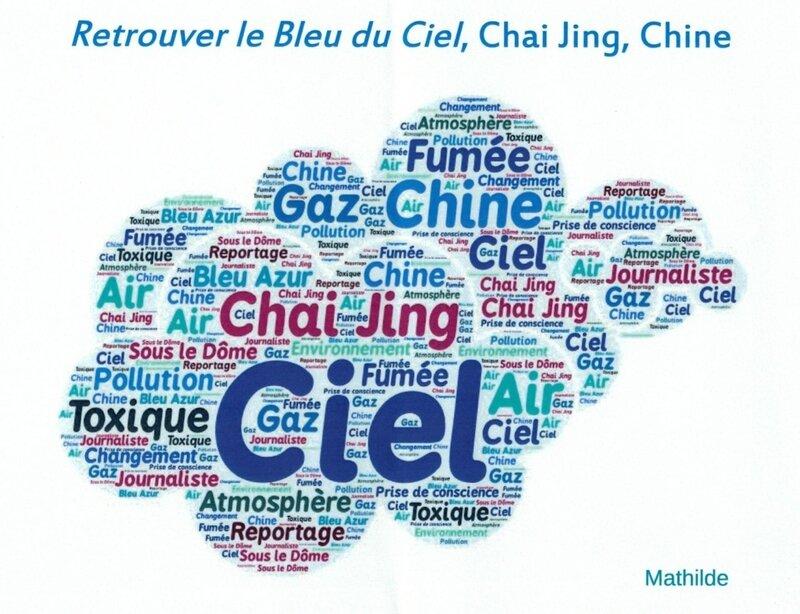 CCI14012018_5