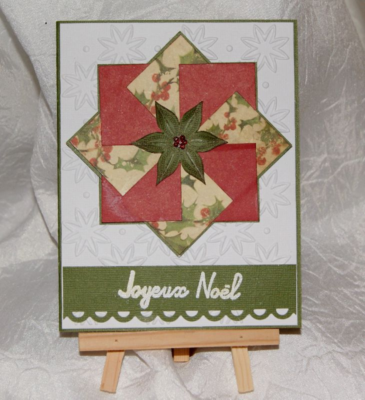 carte Noël 6