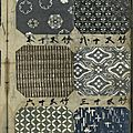 Inspirations....extrait catalogue japonais .... catalogue of japanese textile komon