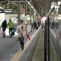 Kintetsu ekichô