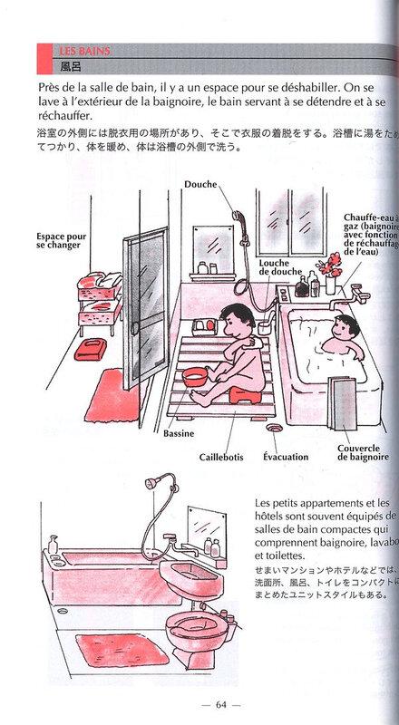 Canalblog Livres Vie Au Japon010