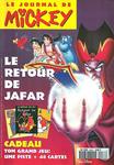 retour_de_jafar_jdm