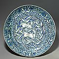 Dish with horses, iran, safavid period (1501 - 1722)