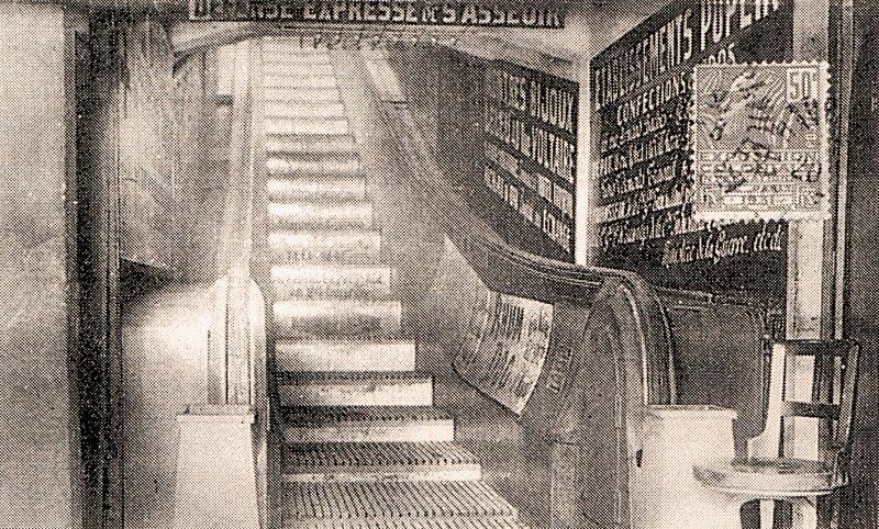 Escalier_mécanique2