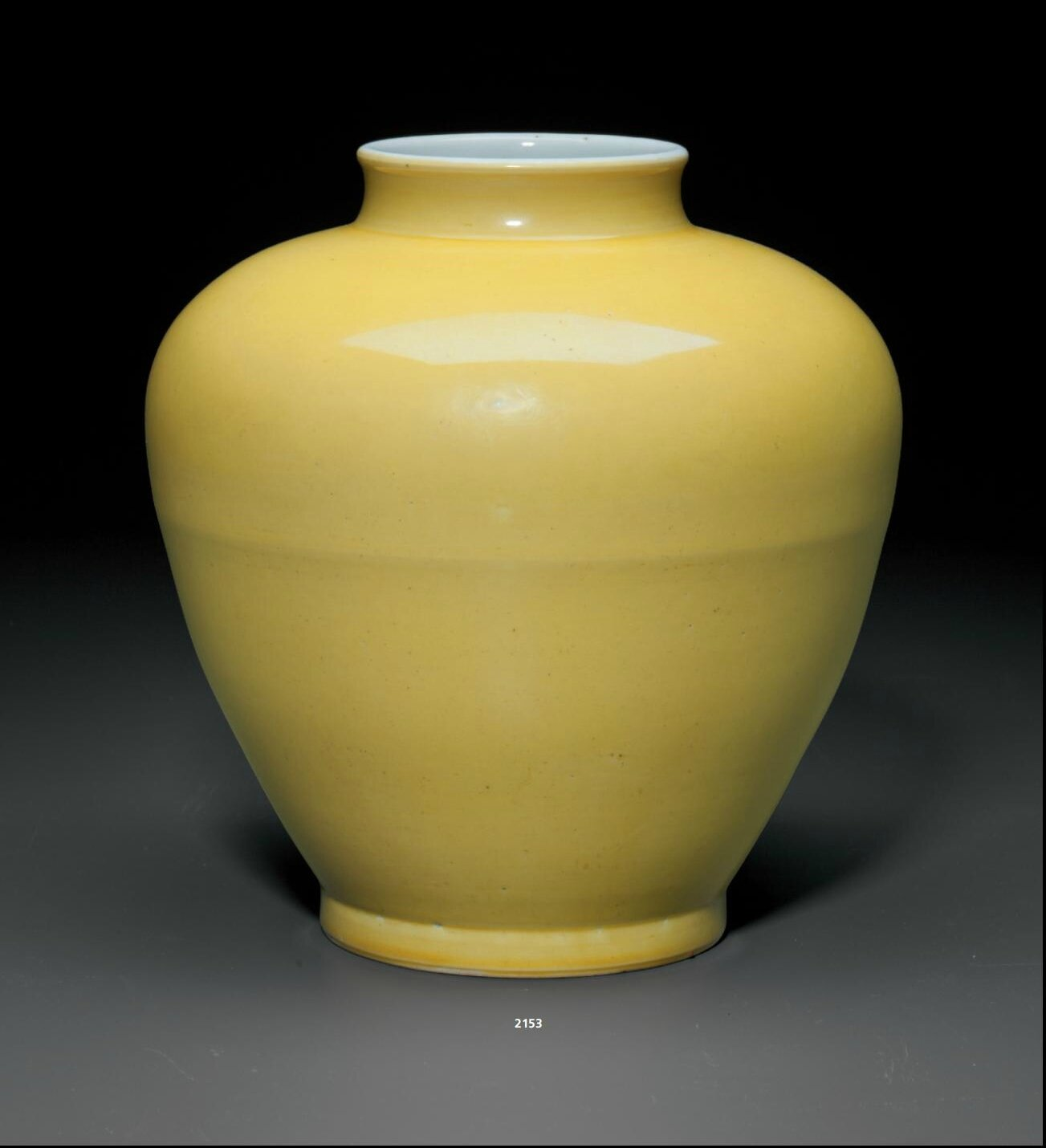 A yellow-glazed jar, Kangxi six-character mark in underglaze blue and of the period (1662-1722)