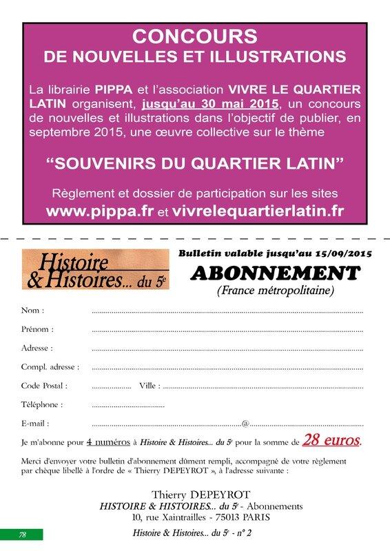 HH5 concours de nouvelles souevnirs du quartier latin