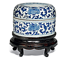 A blue and white circular 'lotus' vessel and cover, kangxi period (1662-1722)