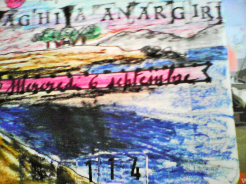 6 septembre aghia anargyri
