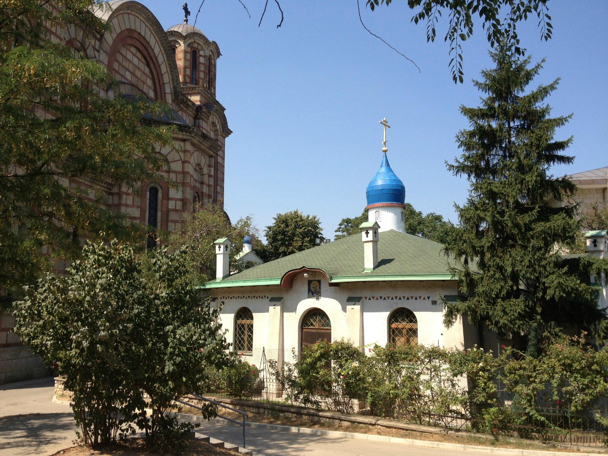 Ruska Crkva u Beogradu Ruska Crkva Eglise Russe de