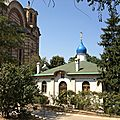 Ruska crkva (eglise russe de belgrade / russian church)